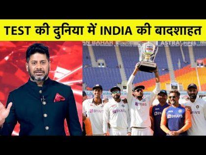 India Beat England 3-1: Test Cricket में India के टक्कर का कोई नहीं | Vikrant Gupta | Test Series