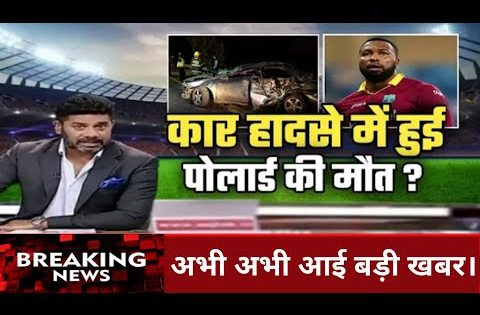 Cricket News || Today Cricket news || Cricket news Today || Cricket || Cricket News Hindi || Sports
