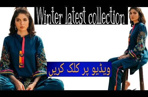 Winter Collection 2020 Design | Branded dresses | Ms health and beauty tips