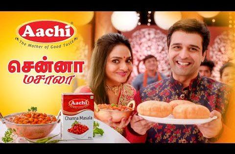 Aachi Channa Masala | ஆச்சி சென்னா மசாலா | New TV Commercial