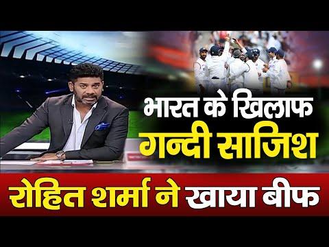 Cricket Latest News 2020-21 |Aaj Tak Cricket News Today | Cricket News Today |  Latest Cricket News