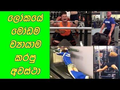 Idiots Gym Workout – Bad Day at Work 2020 -Part 13 – Modaya Tv.