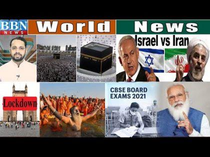 World News | 14th April 2021 | BBN NEWS