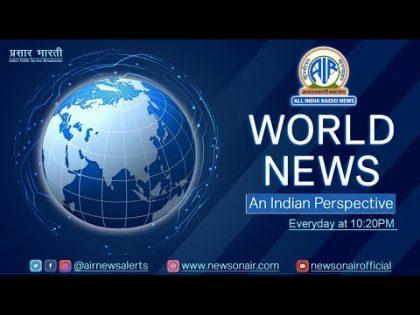 World News 10 (Apr)