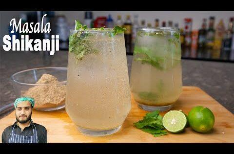 Masala Shikanji | मसाला निम्बू शिकंजी | Nimbu Pani | Lemonade | Kun Food Recipes | Masala Soda