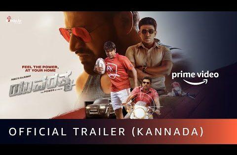 Yuvarathnaa – Official Trailer | Puneeth Rajkumar, Sayyeshaa Saigal, Sonu Gowda | Amazon Prime Video