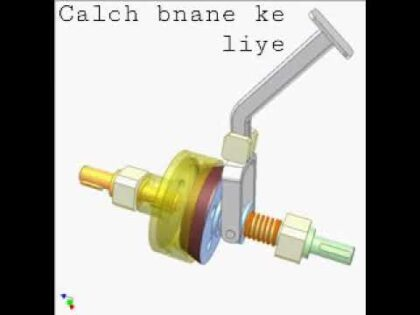 auto kalch bnane chate ho /hou to auto kalch/ moter ka