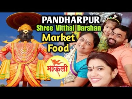 Pandharpur Travel Vlog | Shree Vitthal Darshan, Market, Food with Crazy Foody Ranjita