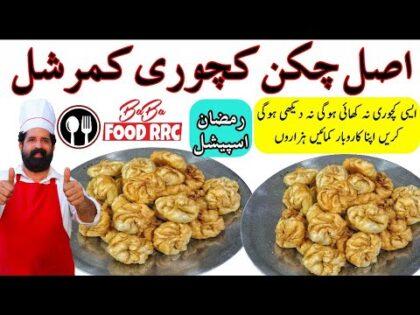 Chicken Kachori recipe by BaBa Food RRC | original Kachori recipe | Ramzan Special Keema kachori