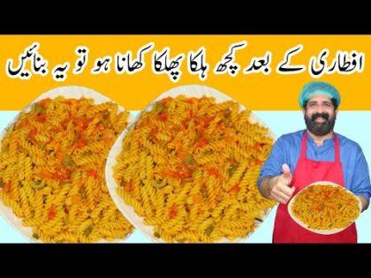 Masala pasta recipe | Pakistani style Pasta | Spicy masala pasta | Spiral pasta | BaBa Food RRC
