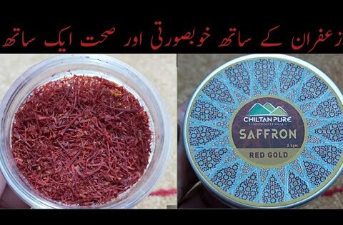 How To Use Chiltan Pure Saffron For Health And Beauty In Urdu Hindi.