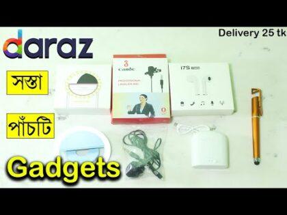 Top 5 Gadget in Daraz BD Review. দারাজে সস্তা পাঁচটি গ্যাজেট | Full Details | MD TUSAR