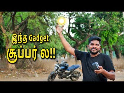 இந்த Gadget சூப்பர் ல!! – Top Tech  Ubon Gadgets in Tamil – Loud Oli Tech