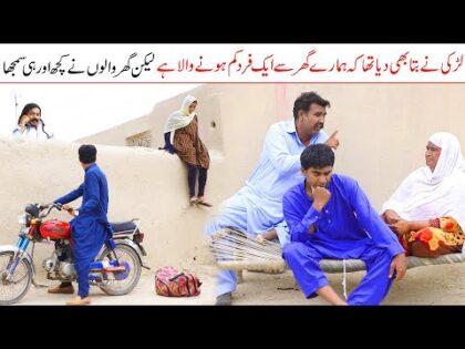 Samjh Dar Larki //Ramzi & Mola Bakhsh New Funny Video By Rachnavi Tv
