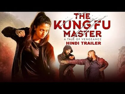 The Kung Fu Master (2021) Hindi Dubbed Movie Trailer   Neeta Pillai, Jiji Scaria, Sanoop Dinesh