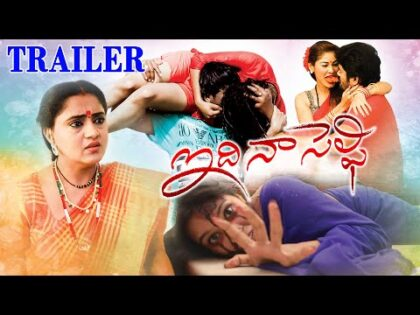 Idi Naa Selfie Movie Official Trailer    Vinodh    2021 Latest Telugu Trailers    kee Young Mantra