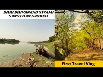 Shri Shivanand Swami Sansthan Nanded श्री शिवानंद स्वामी संस्थान नांदेड (Travel Vlog 1)