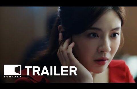 Mission: Possible (2021) 미션 파서블 Movie Trailer | EONTALK