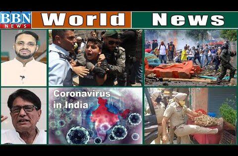 World News   6th May 2021   BBN NEWS