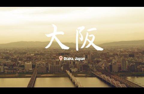 Osaka, Japan   Cinematic Travel Vlog Series   Save Eat Travel (Photos Only)