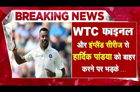 Cricket News Aaj tak, cricket news in Hindi, Today cricket news, top 5 cricket news, sports tak