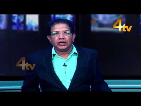 Duniya Bhar Se | 17 July 2021 | World News