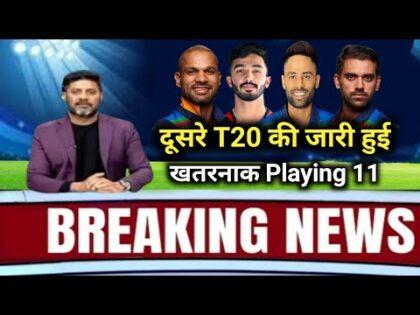 Cricket news-दूसरे T20 की जारी हुई खतरनाक Playing 11, india vs sri lanka 2nd T20 Confirm Playing XI