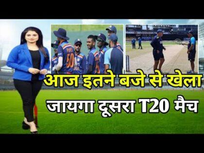 India VS Sri Lanka 2nd T20I match will start from today | India vs Sri Lanka 2nd T20 Live match