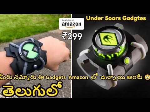 Under 500rs Low Price  Gadgets in Telugu available on amazon & Flipkart [Gadgetsboy telugu]