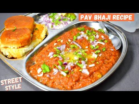 pav bhaji recipe #shorts #shorts #street food indian street food | street food | street food india