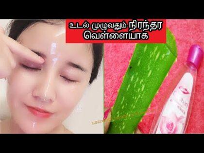 Full body whitening   உடல் முழுவதும் நிரந்தர வெள்ளையாக   beauty tips in tamil   face brightness tips