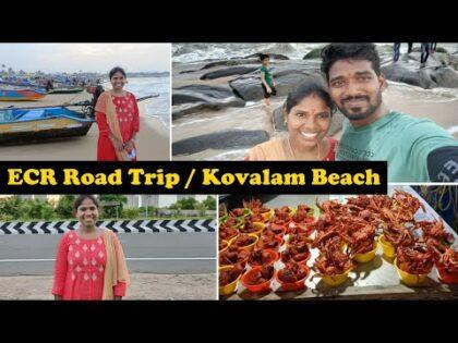 Chennai ECR Road Trip | Kovalam Beach ECR | Travel Vlog in Tamil | Couple Vlog in Tamil