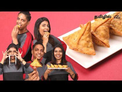 Samosa easy recipe at home | Samosa Chaat Recipe Street Food | Easy Samosa recipe at home in Tamil
