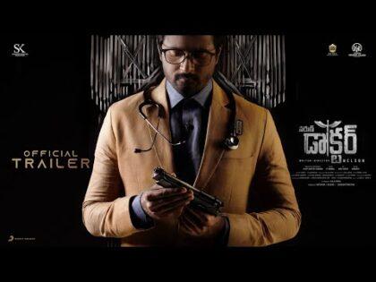 Varun Doctor Trailer | Sivakarthikeyan, Priyanka Arul Mohan | Anirudh Ravichander | NelsonDilipkumar