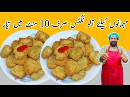 Potato Nuggets Recipe By BaBa Food RRC | Potato Snacks | Potato Bites | Quick And Easy Recipe