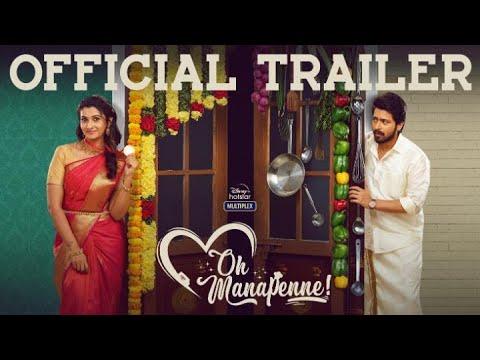 Oh Manapenne! – Official Trailer | Harish Kalyan | Priya Bhavanishankar | 22nd Oct