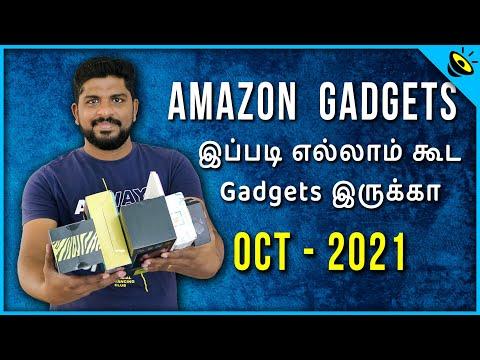 Amazon -ல் இப்படி எல்லாம் கூட Gadgets இருக்கா – Amazon Gadgets in Tamil – Oct 2021- Loud Oli Tech