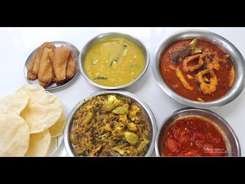 Bengali Village Food Recipe / Bengali Special Food Recipe