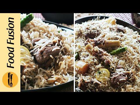 Easy Mutton White Biryani Recipe By Food Fusion